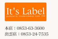 It's Label
